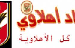 عبدالله مادو ينضم لمعسكر النصر غداً