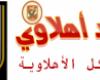 مستشفى الأهلي - باسم علي وصالح جمعة وربيعة يبدأون التأهيل | ستاد اهلاوى | Stad Ahlawy