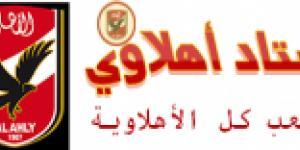 مدرب حراس الأهلي: إكرامي سيعود حارس المنتخب الأساسي