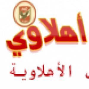 اهداف مباراة .. الداخلية 0 - 2 الاتحاد السكندري .. الدوري المصري