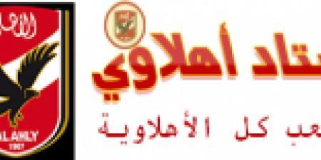 تقارير: مهاجم منتخب تونس يقترب من الانضمام لـ الدوري المصري | ستاد اهلاوى